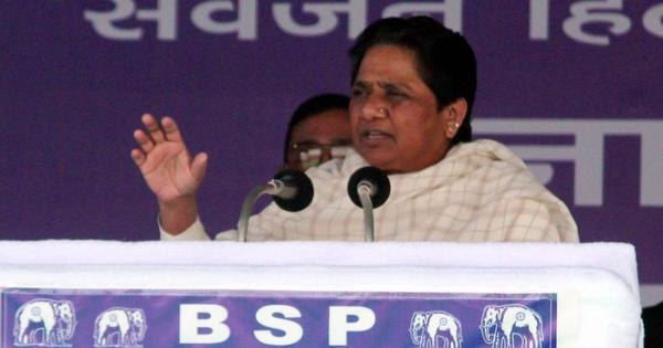 Will pay for Sadhana Singh's head if she does not apologise for comments about Mayawati: BSP ex-MLA