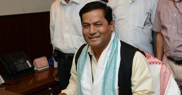 Assam government's decision to convert land for MSMEs without clearances sparks Opposition outrage