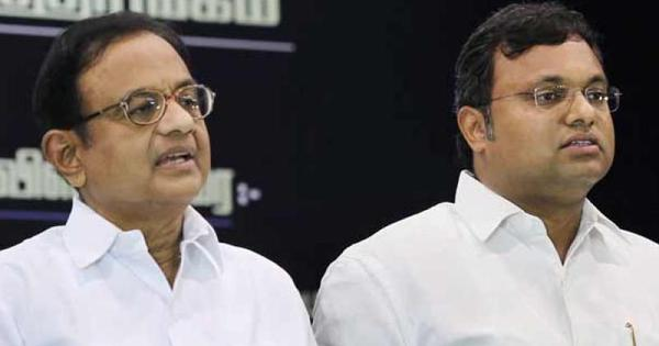 Aircel-Maxis case: P Chidambaram's prosecution sanctioned by government, CBI tells Delhi court