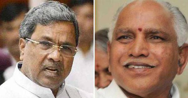 The big news: Karnataka Congress moves MLAs to resort as crisis deepens, and nine other top stories