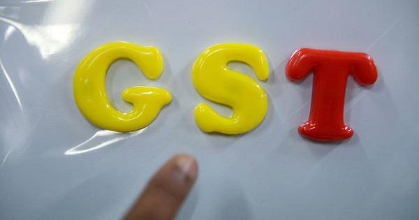 GST collection drops to Rs 97,247 crore in February from Rs 1.02 lakh crore in January