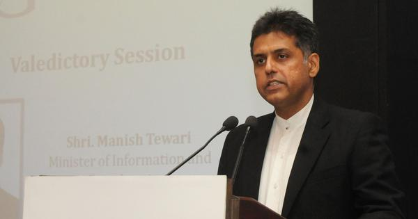 'Why Savarkar, why not Godse?' Manish Tewari questions BJP's Bharat Ratna promise in Maharashtra