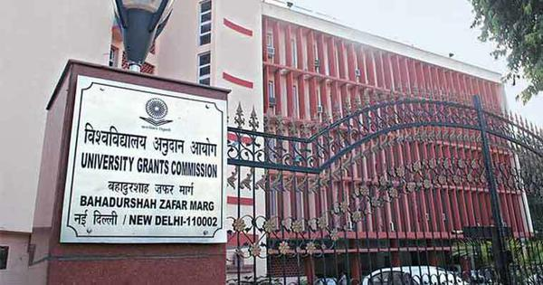 Institutes of Eminence: UGC defers decision to grant tag to more institutions