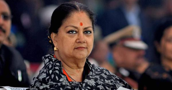 Rajasthan crisis: BJP ally claims former CM Vasundhara Raje is helping Ashok Gehlot stay in power