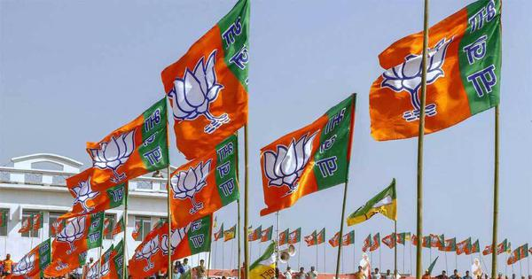 BJP says it got over Rs 700 crore in donations through cheques and online payments in 2018-'19