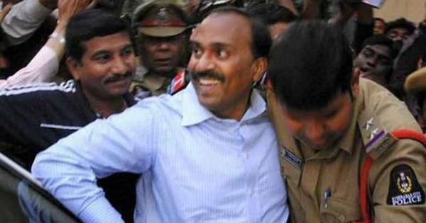 Mining baron Janardhan Reddy granted bail in ponzi scheme case