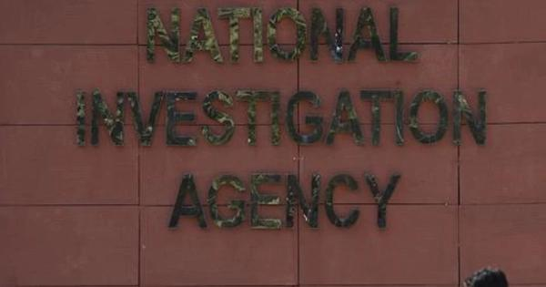 Nagrota Army camp attack: NIA files chargesheet against Jaish-e-Mohammad chief's brother, 13 others