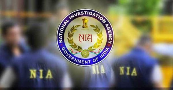 Davinder Singh arrest: NIA files case to look into police officer caught ferrying Hizbul militants