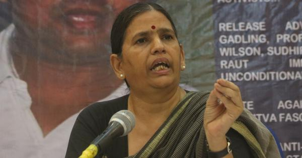 Sudha Bharadwaj's bail plea on medical grounds withdrawn, SC asks her to file one on merits