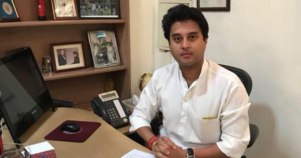 'Congress needs introspection, some correctives,' says party general secretary Jyotiraditya Scindia