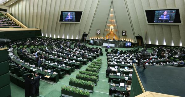 Iran Parliament approves bill to counter terrorism financing