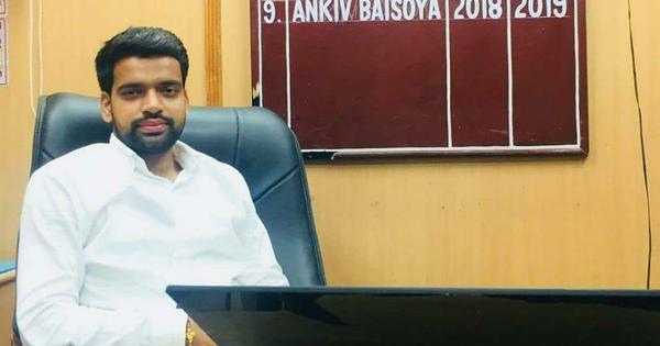 DUSU president Ankiv Baisoya not enrolled in varsity or college, says Thiruvalluvar University