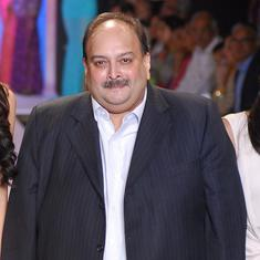 United Bank of India names Mehul Choksi, his company Gitanjali Gems as wilful defaulters