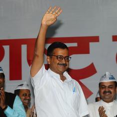 Delhi: Arvind Kejriwal launches donation drive for 'bankrupt' AAP ahead of Lok Sabha elections