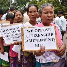 'This was just a trailer': Assam's Brahmaputra Valley shuts down in protest against citizenship bill