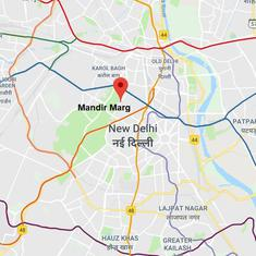 Delhi: 20-year-old shot dead for allegedly mocking man's dance moves during a procession