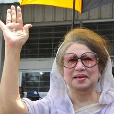 Bangladesh: Former PM Khaleda Zia's prison term extended to 10 years in corruption case