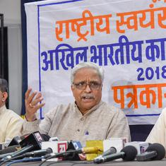 RSS will not hesitate to launch an agitation for Ram temple, says senior leader Bhaiyyaji Joshi