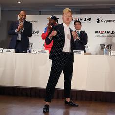 Meet Tenshin Nasukawa, the unbeaten Japanese kickboxer aiming to defeat Floyd Mayweather