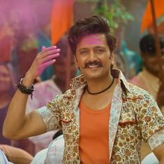 'Mauli' trailer: Riteish Deshmukh plays a swaggering police officer