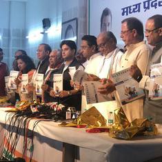 मध्य प्रदेश में कांग्रेस के लिए भाजपा की उत्तर प्रदेश वाली रणनीति कैसे काम आ सकती है?