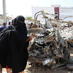 Somalia: Toll in Mogadishu suicide bombings rises to 41