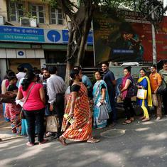 Your Morning Fix: 'Demonetisation won't curb black money, counterfeit currency,' RBI had told Centre