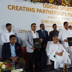 Odisha government signs MoUs with industrialists to promote state's sporting culture