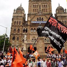 Your Morning Fix: Will Marathas be given reservation in jobs, education?