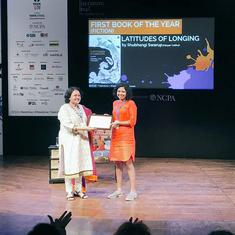 Shubhangi Swarup and James Crabtree among the winners of the Tata Literature Live Awards
