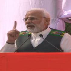तेलंगाना में कांग्रेस और टीआरएस के बीच 'दोस्ताना मैच' चल रहा है : प्रधानमंत्री नरेंद्र मोदी