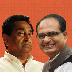 Explainer: Everything you need to know about the upcoming Madhya Pradesh elections