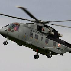 AgustaWestland scam: ED files supplementary chargesheet against alleged middleman