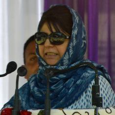 Ironic that Mallya, Choksi, Nirav Modi fled under the watch of 'chowkidar', says Mehbooba Mufti