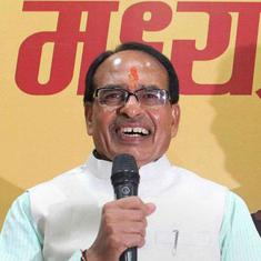 BJP will not be responsible if Kamal Nath faces Karnataka-like crisis, says Shivraj Singh Chouhan