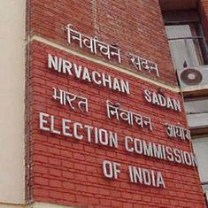 Election watch: EC rejects Opposition's demand of more VVPAT verification
