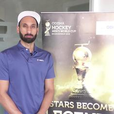 Video: Former India captain Sardar Singh previews the Hockey World Cup final
