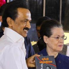 After skipping Opposition meeting, DMK says 'time will tell' if ties with Congress will normalise