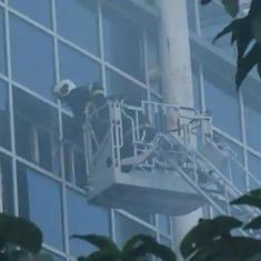 मुंबई : एक सरकारी अस्पताल में आग लगने से छह लोगों की मौत