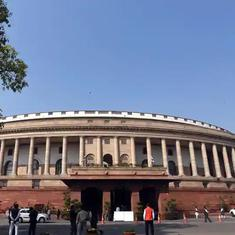 Parliament: Monsoon Session ends, Rajya Sabha passes 15 bills in last 2 days amid Opposition boycott