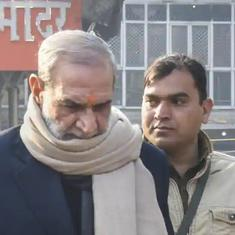 1984 anti-Sikh violence: Supreme Court judge recuses himself from hearing Sajjan Kumar's appeal