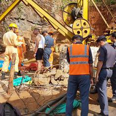 Meghalaya: Supreme Court to hear petition on rescue of trapped miners on Thursday