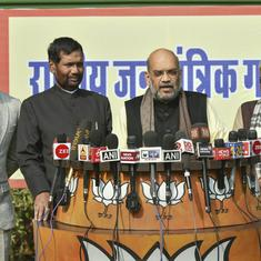 NDA seat-sharing in Bihar: BJP and JD(U) to contest 17 seats each in 2019, Paswan's party gets six