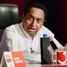 Madhya Pradesh CM Kamal Nath revokes suspension of school principal who called him a dacoit