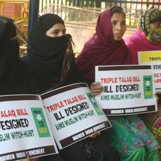 Triple talaq: Centre promulgates ordinance again after failing to get Rajya Sabha's approval