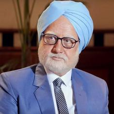 'The Accidental Prime Minister' trailer: Manmohan Singh shown as victim of Congress politics