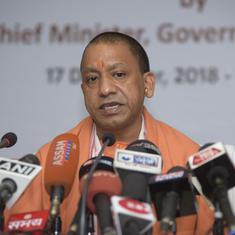 Adityanath sets $1-trillion economy target for Uttar Pradesh, says state has resources to achieve it