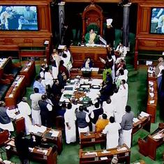 Parliament: Lok Sabha adjourned for the day, Speaker suspends AIADMK and TDP members