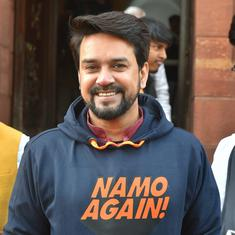 'Anurag Thakur, Parvesh Verma not to blame for Jamia shootings, no need of FIR': Police to court