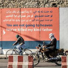 Once symbols of despair, Kabul's blast walls are spreading messages of hope and defiance